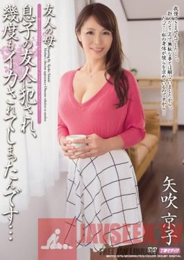 MDYD-976 Studio Tameike Goro My Friend's Mother - My Son's Friend Raped Me, And I Came Over And Over... Kyoko Yabuki