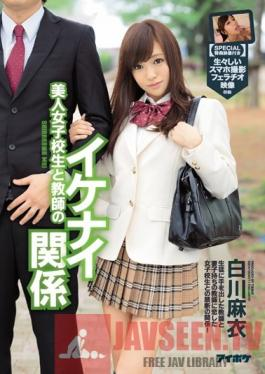 IPZ-805 Studio Idea Pocket A Hot Schoolgirl's Naughty Relationship With Her Teacher Mai Shirokawa
