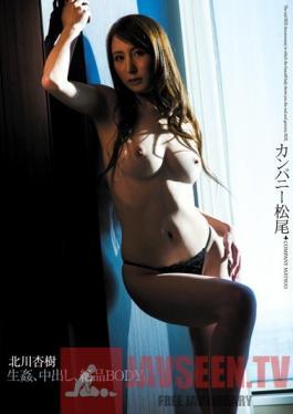 PGD-642 Studio PREMIUM Rape Creampie On Her Perfect Body . Anju Kitagawa