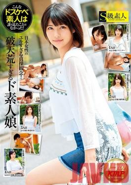 SUPA-246 Studio Skyu Shiroto Record-Breaking Amateur Girls