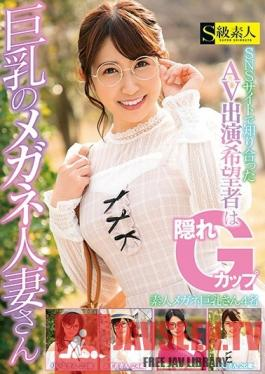 SUPA-463 Studio Skyu Shiroto - The G-Cup, Big-Titted, Glasses-Wearing Young Housewife With Pornstar Dreams I Met on a Social Media Site