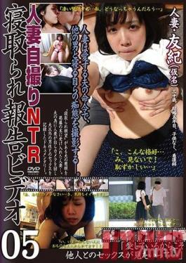 C-2485 Studio Gogos - Married Woman POV Cuckold Confession Video 05