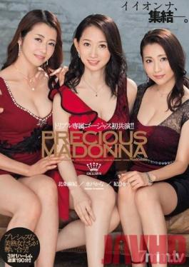 JUL-071 Studio Madonna - PRECIOUS MADONNA Triple exclusive gorgeous first co-star! ! Precious beautiful mature women compete each other! ! 190 minutes for 3 to 1 harem party! !