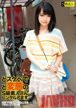 SAMA-577 Studio Skyu Shiroto I Will Rent The Perverted & Slutty Amateur Girl