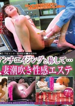 SPZ-1057 Studio STAR PARADISE - In The Name Of Anti-Aging... Married Woman Squirting Erotic Spa