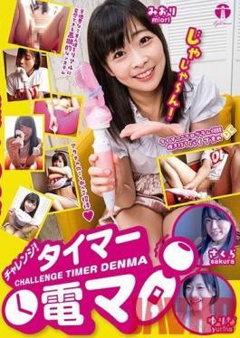 LHTD-001 Studio Ocean books - Challenge! Timer Electric Ma Miori / Yurina / Sakura