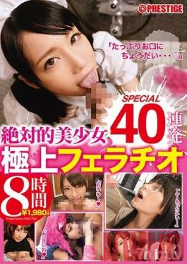 HRV-016 Studio Prestige - Most Beautiful Girl Amazing Blowjob 40 Cumshot Special 8 Hours