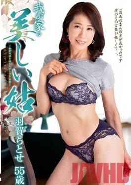 KAAD-041 Studio Center Village - My Hot Mother-in-law Chitose Haga