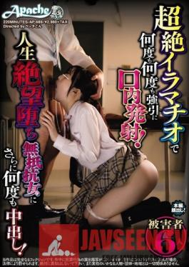 AP-689 Studio Apache - Incredible Deep Throat Will Make You Cum In Her Mouth Again And Again And Again! Women Who Despair At Life Will Take Your Creampie Without Resisting! - 6 Women