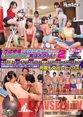 HUNTA-534 Studio Hunter - I'm The Only Man In A Shared House Where The Residents Are All Athletic Nymphomaniacs! 2. I Moved Into A Shared House Where The Residents Were All Horny Athletes! I Moved Into A Shared House With A Gym To Buff Up My Puny Physique, But I Fo