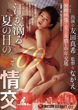 JUY-680 Studio Madonna - Enjoying 69 On A Hot, Sweaty Summer Day - Sixty-Nine - Passionate Sex Bird's Eye Views Of Filthy And Immoral Middle-Aged Sex Maki Tomoda