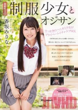 MUDR-097 Studio Muku - Privately Filmed Sex 02 S*********ls In Uniform And Dirty Old Men A Sweaty Barely Legal Shy Girl Is Having Private Lovey Dovey Sex Mirina Kosaka