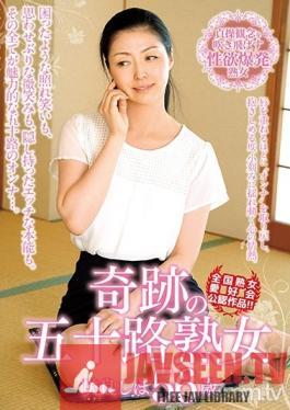 MCSR-319 Studio Big Morkal - The Miraculous Mature Woman In Her 50's. Shiho Sakura, 56 Years Old