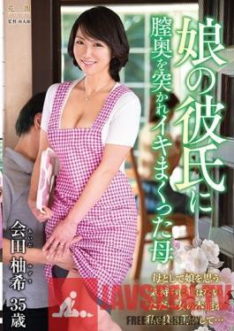 KEED-053 Studio Center Village - This Mother Got Fucked To Orgasmic Oblivion By Her Daughter's Boyfriend Yuzuki Aida