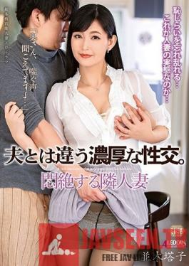 SPRD-1150 Studio Takara Eizo - Rich And Thick Sex, Nothing Like She Can Get From Her Husband Toko Namiki