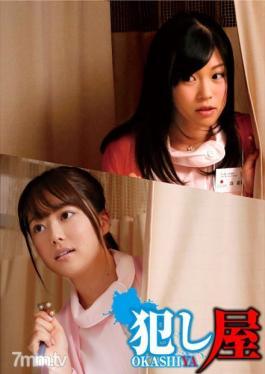 SVOKS-110 Studio Sadistic Village - Mari-san & Chiharu-san