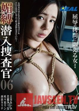 XRW-585 Studio Real Works - Flirty Undercover Investigation 06