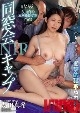 JUL-143 Studio Madonna - Adultery At A Class Reunion Camp - A Married Woman Gets Creampied Inside Her Tent - Maki Tomoda