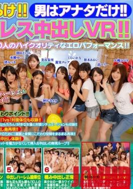 HNVR-007 Studio Hon Naka - [VR A 10th Anniversary 3D Virtual Trip!! You're On A Creampie Island With A Beautiful Girl In This VR Video!! You've Got 10 Beautiful Pussies All To Yourself!! High-Quality Harlem Creampie Sex 22 Cum Shot Special!!