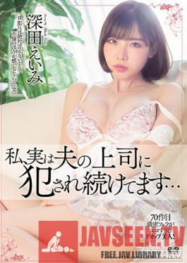 MEYD-493 Studio Tameike Goro - The Truth Is, My Husband's Boss Has Been Fucking Me... Eimi Fukada