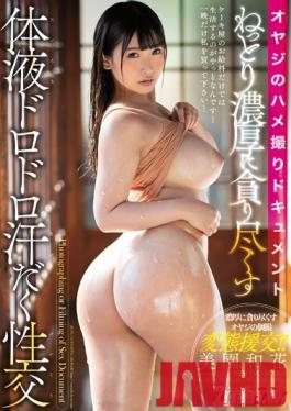 JUFE-150 Studio Fitch - An Old Guy's POV Document - Passionate Sex With Bodily Fluids Dripping Freely - Waka Misono