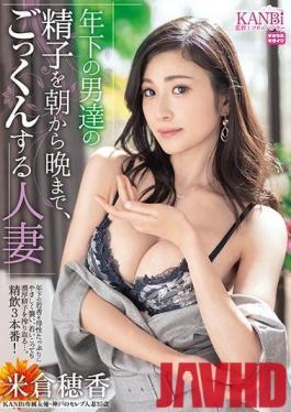 KBI-034 Studio Prestige - A Married Woman Who Loves Cum Swallowing A Younger Man's Semen, From Morning Til Night Honoka Yonekura