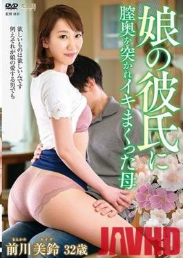 KEED-058 Studio Center Village - A Woman Gets Fucked Deep By Her Daughter's Boyfriend - Misuzu Maekawa