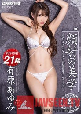 ABP-809 Studio Prestige - Aesthetics Of A Facial 06. Unload Your Thick Man Juice On The Face Of A Beautiful Woman!! Ayumi Arihara