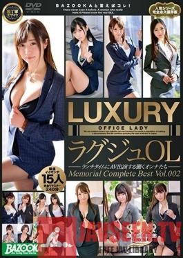 BAZX-195 Studio Media Station - Luxury Office Lady - Working Women Doing Porn On Their Lunch Breaks - Memorial Complete Best vol. 002