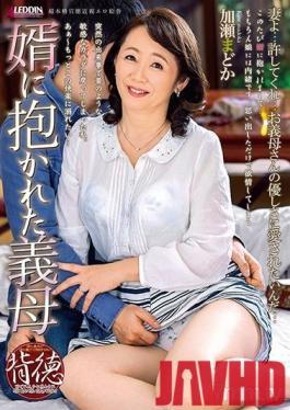 SPRD-1262 Studio Takara Eizo - Mother-in-Law Fucked By Son-in-Law Madoka Kase