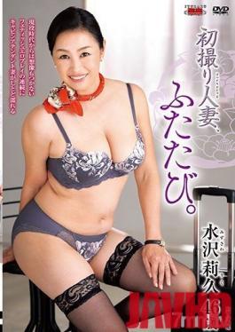 JURA-025 Studio Center Village - First shot married woman, again. Riku Mizusawa