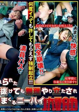 SHN-039 Studio natural high - Even if the waist falls out with a vibe inserted by a teacher
