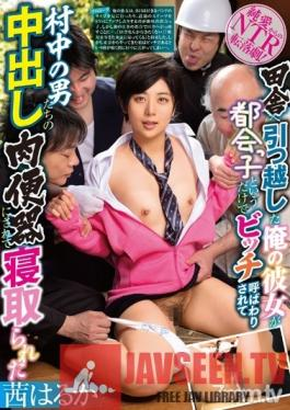 MKON-012 Studio KaguyahimePt/Mousouzoku - My Girlfriend Moved To The Country, And She Got Called A Bitch By All The Locals Because She's A City Girl, So They All Ganged Up On Her And Made Her A Creampie Cum Bucket For All The Men In Town Haruka Akane