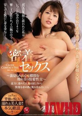 JUL-167 Studio Madonna - Madonna exclusive! ! Aijima Kijima's hot and estrus copulation! ! Adhesion Sex-Affectionate Intercourse That Fills The Gap Of The Betrayed Heart-