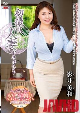 JRZD-956 Studio Center Village - First Time Filming My Affair - Miwa Kagei