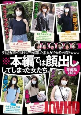 WZEN-033 Studio Waap Entertainment - Women Who Revealed Their Faces In This Video Treasured Edition 240 Minutes
