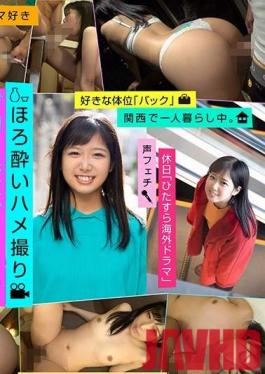 "EMOI-002 Studio SOD Create - A Sexy Emo Girl's First Date In Asakusa / Tipsy POV / Emi Suzukaze (23 Years Old) / Lives Alone In Kansai / Favorite Position ""Doggy Style."" / Do You Masturbate? ""Sometimes."" / Likes Big Vibrators"