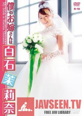 EHM-005 Studio JUICY HONEY - My Wife Is Marina Shiraishi