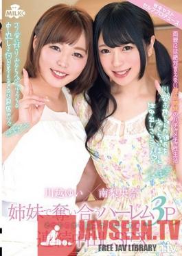 MILK-034 Studio MILK - Two Cute Sisters Fighting Over You In Threesome Sex Marathon! Which Pussy Do You prefer? Riona Minami & Yui Kawagoe