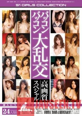 ONSD-694 Studio S1 NO.1 STYLE - Grope Frenzy Orgy High Quality Special