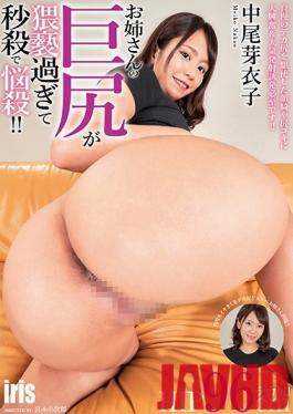 MMKZ-075 Studio MARRION - This Elder Sister Type Has A Big Ass So Filthy, She'll Blow Your Mind In Seconds!! Maiko Nakao