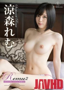 REBD-457 Studio REbecca - Remo 2 OKINAWA Infinity - Remu Suzumori