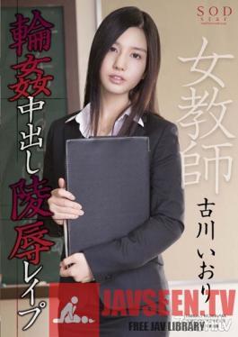 STAR-469 Studio SOD Create - Female Teacher Gang Bang Creampie Torture Rape Iori Kogawa