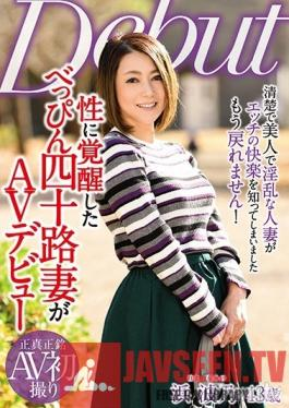 MKD-203 Studio Ruby - A Pretty Forty-Something Wife Who Awakened Her Sexual Desires Is Making Her Adult Video Debut Namino Hama
