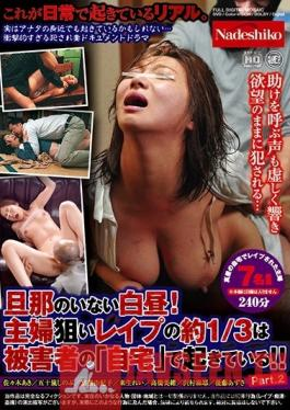 NASH-073 Studio Nadeshiko - In Broad Daylight While Her Husband Is Out! 1/3 Of Attackers Who Target Housewives Attack Them In Their Own Homes!! Part. 2