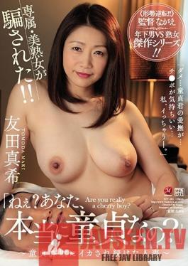 JUY-981 Studio Madonna - Hey~? Are You Really A Virgin? - A Cherry Boy Con Man Makes A Married Woman Cum - Maki Tomoda