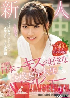HND-591 Studio Hon Naka - A Fresh Face (At Least That's What She Calls Herself) A Real-Life College Girl Who Loves Kissing More Than Anyone In Japan Is Making Her Adult Video Debut Hina Matsushita