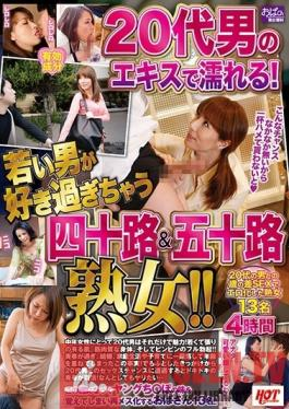 RHE-633 Studio Hot Entertainment - Getting Wet On The Juice Of Men In Their 20s! Mature Women In Their 40s and 50s That Love Young Men Too Much! 13 Actresses, 4 Hours