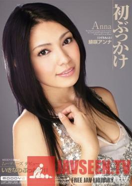 MIGD-339 Studio MOODYZ - First Time Bukkake Anna Hizaki