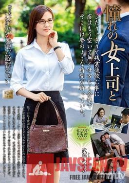 MOND-158 Studio Takara Eizo - Getting With The Hot Boss Woman I Lust For Ayaka Muto